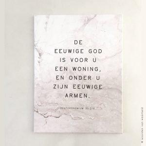 Bijbeltekst op canvas deuteronomium 33:17