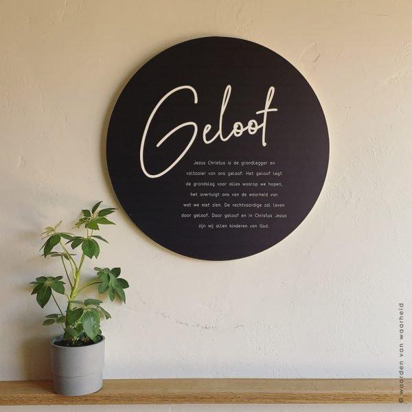 Muurcirkel hout zwart Geloof christelijke tekst op hout plank bijbeltekst woordenvanwaarheid