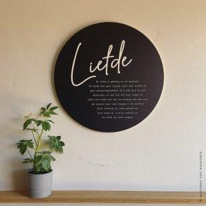 Muurcirkel hout zwart Liefde christelijke tekst op hout plank bijbeltekst woordenvanwaarheid