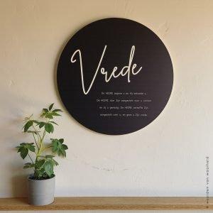 Muurcirkel hout zwart Vrede christelijke tekst op hout plank bijbeltekst woordenvanwaarheid