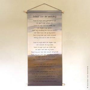 Gebed voor de werkdag Sela wandkleed 40x90 christelijke tekst op hout plank bijbeltekst woordenvanwaarheid